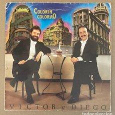 Discos de vinilo: VÍCTOR Y DIEGO - COLORÍN COLORAO - SINGLE PROMO (GRABADO POR UNA SOLA CARA). Lote 269296483