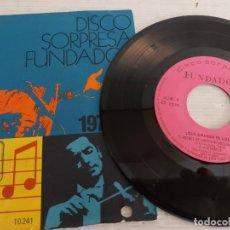 Discos de vinilo: LOLA FLORES / QUE GRANDE ES LOLA / DISCO SORPRESA FUNDADOR-1972 / MBC. ***/***. Lote 269340223