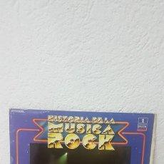 Discos de vinilo: HISTORIA DE LA MUSICA ROCK. Lote 269450208