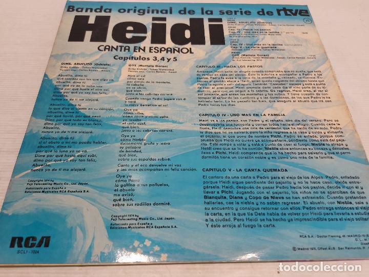 Discos de vinilo: HEIDI CANTA EN ESPAÑOL / CAPÍTULOS 3, 4 Y 5 / LP - RCA-CANDEM-1975 / MBC. ***/*** - Foto 2 - 269450273