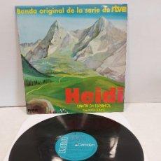 Discos de vinilo: HEIDI CANTA EN ESPAÑOL / CAPÍTULOS 3, 4 Y 5 / LP - RCA-CANDEM-1975 / MBC. ***/***. Lote 269450273