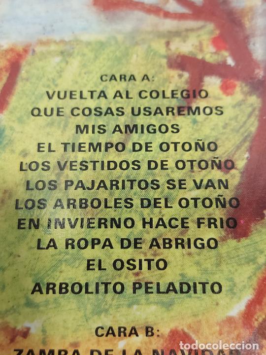 Discos de vinilo: LOS PATITOS / LP - ARIOLA-1974 / MBC. ***/*** SIN LIBRETO - Foto 3 - 269454313