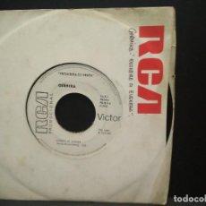 Discos de vinilo: GERNIKA -- EUSKERA OI EUSKERA / XALBADOR, PROMOCIONAL, RCA VICTOR, SINGLE 1977. PROMO. Lote 269489438