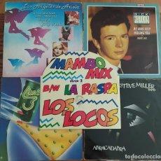 Discos de vinilo: LOTE 5 LP DE VINILO MÚSICA DISCO AÑOS 80 RICK ASTLEY MAMBO MIX STEVE MILLER LOS ÁNGELES DE ARIOLA ... Lote 269579298