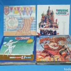 Discos de vinilo: LOTE DE 16 DISCOS - MÚSICA EXTRANJERA - AÑOS 80. Lote 269610998