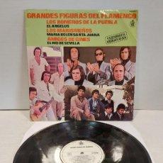 Discos de vinilo: GRANDES FIGURAS DEL FLAMENCO / VARIOS ARTISTAS O GRUPOS / LP - HISPAVOX-1979 / MBC. ***/***. Lote 269627088