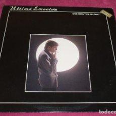 Discos de vinilo: ULTIMA EMOCIÓN (EX-GLAMOUR / INHUMANOS) – DOS MINUTOS DE ODIO - MINI LP 1983. Lote 269445063