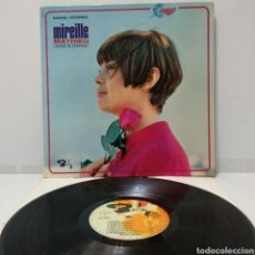 Discos de vinilo: MIREILLE MATHIEU - MADE IN FRANCE 1967 ED FRANCESA GATEFOLD. Lote 269649348