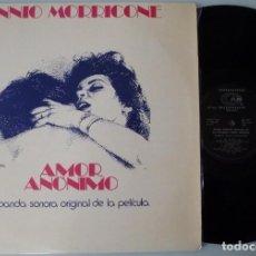 Discos de vinil: B.S.O. AMOR ANONIMO - ENNIO MORRICONE (LP RCA-CAM 1976 ESPAÑA) VINILO EN MUY BUEN ESTADO. Lote 269679893