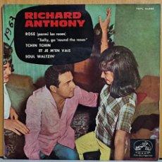 Discos de vinilo: RICHARD ANTHONY - ROSE EP - ORIGINAL ESPAÑOL - LA VOZ DE SU AMO 1963. Lote 269689568