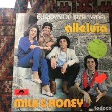 Discos de vinilo: EUROVISIÓN 79 ISRAEL. ALLELUIA. MILA & HONEY. Lote 269702288