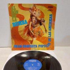 Discos de vinilo: GRAN ORQUESTA POPULAR DE LAS AMÉRICAS / AL SON DE LA RUMBA / LP-ANTENA-1968 / MBC. ***/***. Lote 269710113