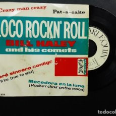 Discos de vinilo: EP BILL HALEY AND HIS COMETS, CRAZY MAN CRAZY, PAT A CAKE, ROCKIN CHAIR TO THE MOON +1. Lote 269713423