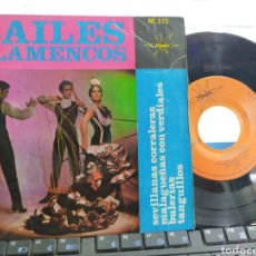 Discos de vinilo: BAILES FLAMENCOS EP CONCHITA DEL MAR 1965. Lote 269717273