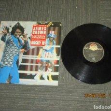 Discos de vinilo: JAMES BROWN - LIVING IN AMERICA - MAXI - SPAIN - SCOTTI BROS RECORDS - L -. Lote 269812478