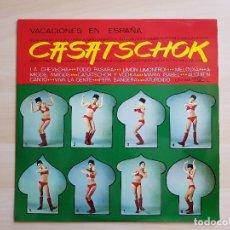 Discos de vinilo: CASATSCHOK - VACACIONES EN ESPAÑA - LP - VINILO - PALOBAL - 1969. Lote 269839778