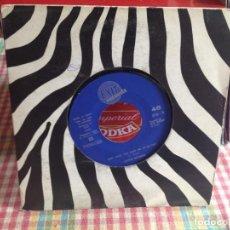 Discos de vinilo: LITTLE RICHARD - DO YOU FEL IT / SINGLE PROMOCIONAL MADE IN SPAIN 1969. Lote 269841458