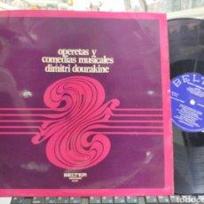 Discos de vinilo: DIMITRI DOURAKINE LP OPERETAS Y COMEDIAS MUSICALES ESPAÑA 1971. Lote 269943693