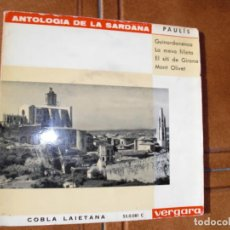 Discos de vinilo: DISCO EP. Lote 269949603