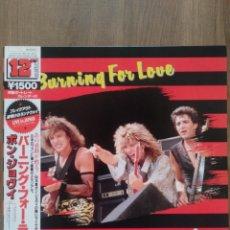 """Discos de vinilo: BON JOVI """" BURNING FOR LOVE """" MAXI-SINGLE EDICIÓN JAPÓN. OBI + CALENDARIOGIRA.MERCURY RECORDS. 1984.. Lote 269951618"""