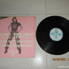 Discos de vinilo: RICK JAMES - HIGH ON YOUR LOVE SUITE - MAXI - HOLLAND - MOTOWN - IBL -. Lote 269958163