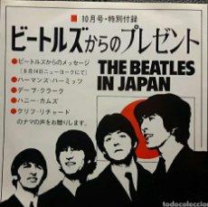 Discos de vinilo: THE BEATLES IN JAPAN BEATLES RARO NUEVO JHON LENNON PAUL MCCARTNEY. Lote 269959663