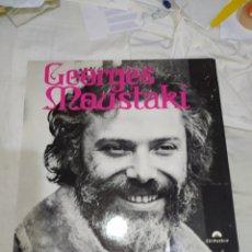 Discos de vinilo: VINILO+-GEORGE'S MOUSTAKI--1972-- L. P. 33 R. P. M. -- EN EXCELENTE ESTADO DE CONSERVACIÓN---. Lote 269961678