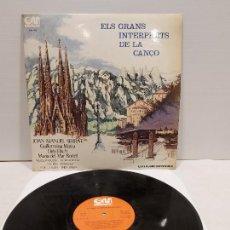 Discos de vinilo: ELS GRANS INTERPRETS DE LA CANÇÓ / DIVERSOS ARTISTAS / LP - GRAMUSIC-1972 / MBC. ***/***. Lote 269990463