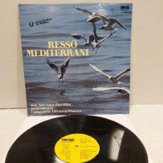 Discos de vinilo: RESSÓ MEDITERRANI / DIVERSOS ARTISTAS / LP - DB-BELTER-1978 / MBC. ***/***. Lote 269990743