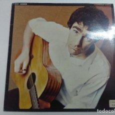 Discos de vinilo: VINILO/NICK JONES/PENGUIN EGGS.. Lote 269999653
