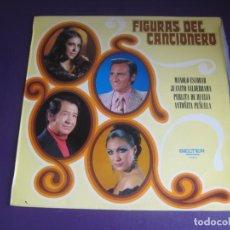 Discos de vinilo: FIGURAS DE CANCIONERO - MANOLO ESCOBAR - PERLITA DE HUELVA - VALDERRAMA - PEÑUELA - LP BELTER COPLA. Lote 270121178