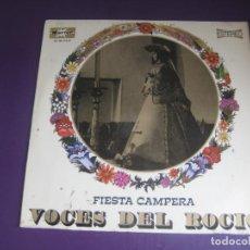 Discos de vinilo: VOCES DEL ROCIO - FIESTA CAMPERA - LP MARFER 1973 - SEVILLANAS Y RUMBAS - VINILO SIN USO. Lote 270121438