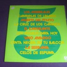 Discos de vinilo: ANTONIO ARENAS - LP GRAMUSIC RECOP 1976 - CANCION ESPAÑOLA COPLA FLAMENCO RUMBAS - SIN USO. Lote 270121593