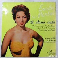 Discos de vinilo: DISCO SINGLE, SARA MONTIEL - NENA Y TRES CANCIONES MAS, DEL ULTIMO CUPLE, 1962, COLUMBIA. Lote 270140443