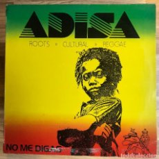 Discos de vinilo: MAXI SINGLE - ADISA - NO ME DIGAS - SPAIN. Lote 270145773