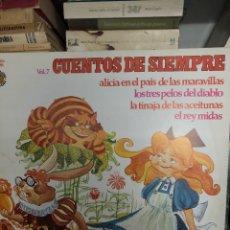Discos de vinilo: CUENTOS DE SIEMPRE- VINILO REY MIDAS TINAJA ACEITUNAS. Lote 270173618