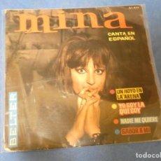 Discos de vinilo: DISCO SIETE PULGADAS MINA EP YO SOY LA QUE SOY BASTANTE USADO ACEPTABLE 1964. Lote 270227358