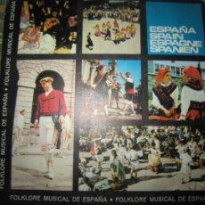 Discos de vinilo: FOLKLORE MUSICAL DE ESPAÑA E.P. - ORIGINAL ESPAÑOL - IBEROFON RECORDS 1970 - MONOAURAL. Lote 270230483