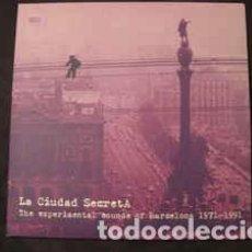 Discos de vinilo: LA CIUDAD SECRETA.LPS.NEURONIUM.SHUCK ELECTRONIC.... Lote 270240998
