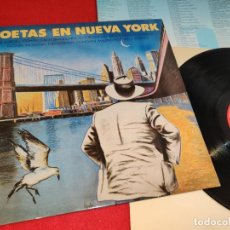 Discos de vinilo: POETAS NUEVA YORK LP 1986 POEMAS CANCIONES LORCA LEONARD COHEN PACO LUCIA LLUIS LLACH DONOVAN. Lote 270252068