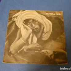 Discos de vinilo: DISCO 7 PULGADAS GEORGE HARRISON BANGLA DESH SOLO TAPA NO HAY DISCO. Lote 270351058