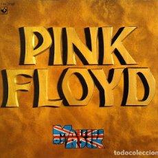 Discos de vinilo: PINK FLOYD MASTERS OF ROCK. Lote 270371313