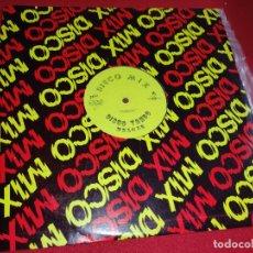 Discos de vinilo: DISCO MIX TANGO DELUXE/RUMBA DELUXE 12'' MX 1979 SONA ECUADOR LATIN. Lote 270377583