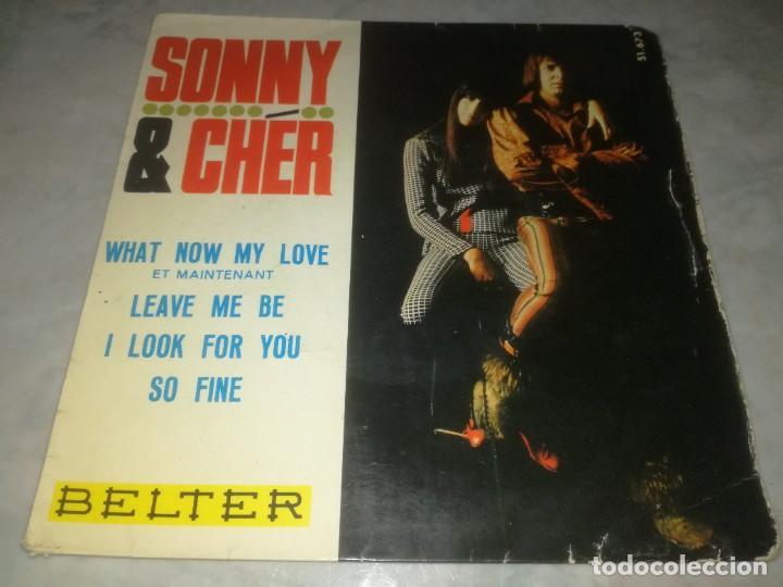 SONNY & CHER-WHAT NOW MY LOVE-ORIGINAL ESPAÑOL 1966 (Música - Discos de Vinilo - EPs - Pop - Rock Internacional de los 50 y 60)