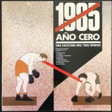 Discos de vinilo: 1985 / AÑO CERO - UNA COLECCIÓN DRO / TRES CIPRESES LP 1986 VINILO SIN REPRODUCIR! EXCELENTE. Lote 270534198