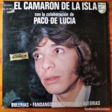 Discos de vinilo: EL CAMARON DE LA ISLA CON PACO DE LUCIA -EP 1974- ME DIERON UNA OCASION/ LAS PENAS DE MI MARE/ MIRA. Lote 270547853