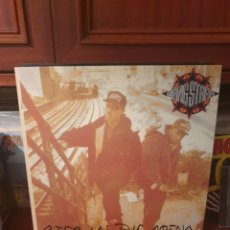 Discos de vinilo: GANG STARR / STEP IN THE ARENA / NOT ON LABEL. Lote 270572583
