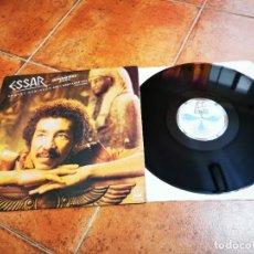 Discos de vinilo: SMOKEY ROBINSON AND I DON'T LOVE YOU MAXI SINGLE VINILO DEL AÑO 1984 ESPAÑA MOTOWN 2 TEMAS. Lote 270636173