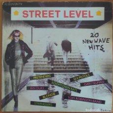 Discos de vinilo: VA -STREET LEVEL -LP 1980 PUNK - NEW WAVE - SEX PISTOLS STANGLERS BUZZCOCK BLONDIE .... Lote 270868713