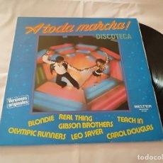 Discos de vinilo: DISCO LP A TODA MARCHA! DISCOTECA. Lote 270889178